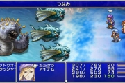 ff4-complete-collection-01