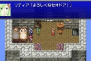 ff4-complete-collection-06-20100105