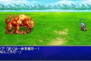 ff4-complete-collection-07-20100105