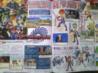 Final Fantasy Legend III sur DS