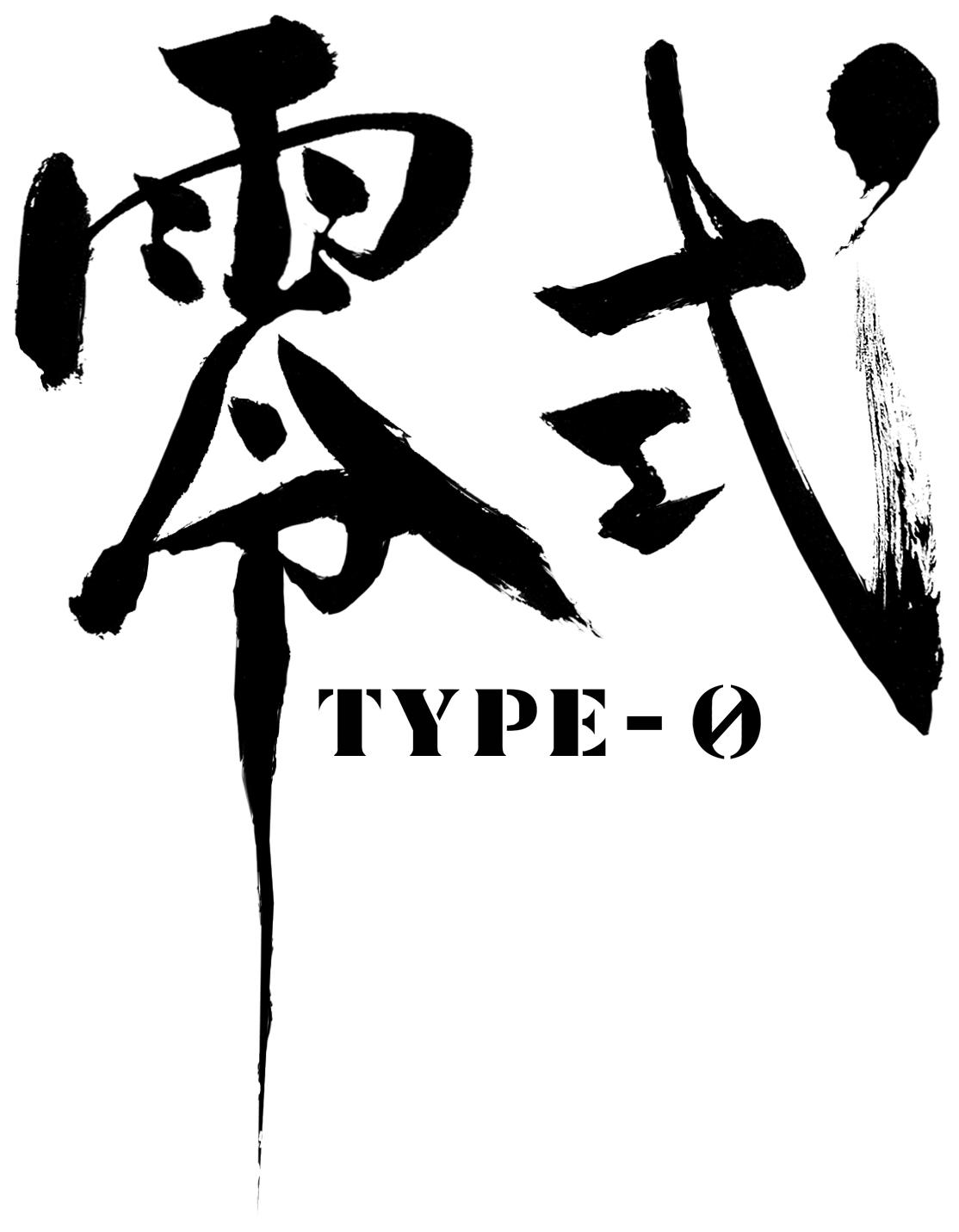 logo-fftype-0