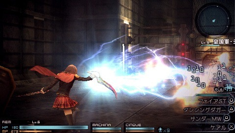 final-fantasy-type-0-20110418