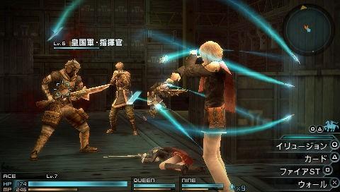final-fantasy-type-combat