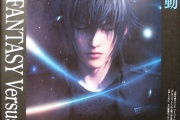 final-fantasy-versus-xiii-13vs_20110207-03