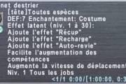 bonnet-ff11-abyssee-2
