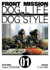 Front Mission : Dog Life & Dog Style Volume 1 Manga