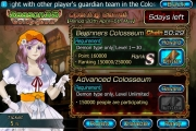 001-01-guardian-cross