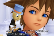 kingdomhearts1-5hdremix-ps3-kh-06