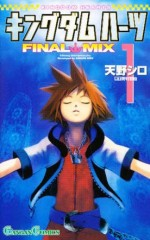 Le manga Kingdom Hearts en France !