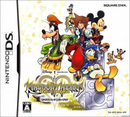 Kingdom Hearts Re:coded jaquette