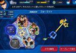 kingdom-hearts-chi-ios-android-05.jpg