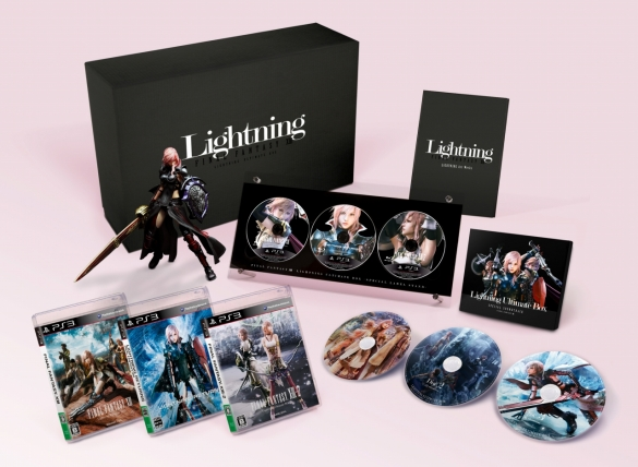 lightning-ultimate-box