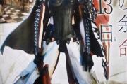 lightning-returns-final-fantasy-xiii-jump-02