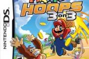 mario_hoops_3_on_3_pochette