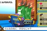slime-morimori-dragon-quest-3-20110716-01