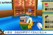 slime-morimori-dragon-quest-3-20110716-03