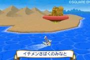 slime-morimori-dragon-quest-3-20110716-04