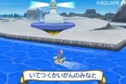slime-morimori-dragon-quest-3-20110716-07