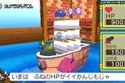 slime-morimori-dragon-quest-3-20110716-02