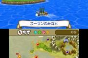 slime-morimori-dragon-quest-3-20110716-06