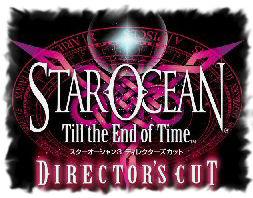 Star Ocean III : Logo