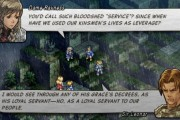 tactics_ogre_psp_dec_06