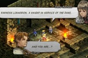 tactics_ogre_psp_dec_13