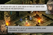 tactics_ogre_psp_dec_11