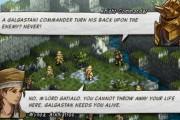 tactics-ogre-psp-20110124-07