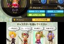 theatrhythm-final-fantasy-20111115-04
