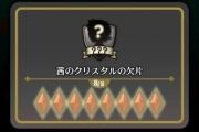 theatrhythm-ff-01
