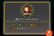 theatrhythm-ff-02