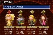 theatrhythm-ff-04