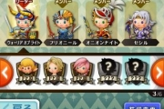 theatrhythm-ff-10