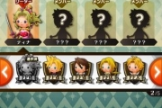 theatrhythm-ff-11