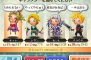 theatrhythm-ff-13