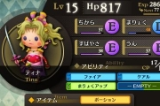 theatrhythm-ff-14