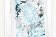 ultimate-box-final-fantasy-25th-square-enix-05