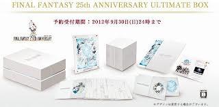 ultimate-box