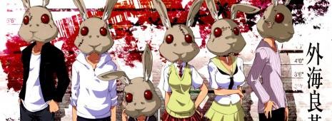 Doubt Manga Square Enix