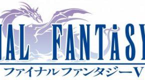 Final Fantasy V est disponible sur le PSN !