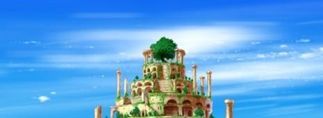 Dragon Quest X sur Wii U