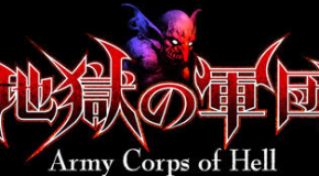[TGS 2011] Square Enix présente Army Corps of Hell