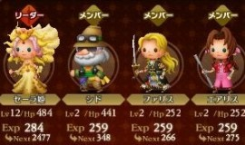 Theatrhythm Final Fantasy, infos et images
