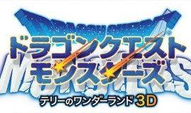 Dragon Quest Monsters 3D s'offre une 3DS, une date de sortie ainsi que le plein d'images !