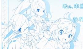 Nouveau jeu Square Enix : iOs et Android