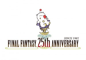 Final Fantasy - Concours 25 ans