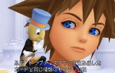 KH Kingdom Hearts 1.5 HD Remix Images Pictures