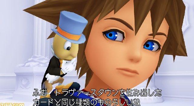 KH Kingdom Hearts 1.5 HD Remix Images Pictures