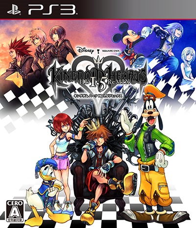 Kingdom Hearts 1.5 HD Box - Jaquette